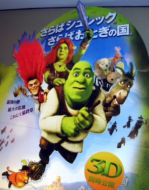 Shrek1_2