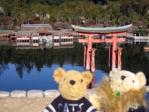 Itukushima