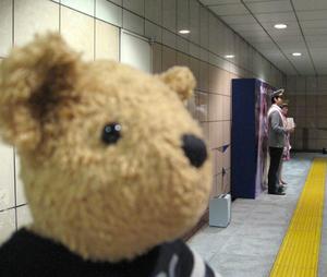 Station1_2