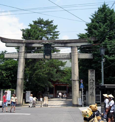 02八坂神社の南側