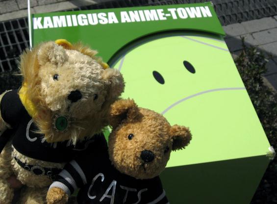 Kamiigusa_3