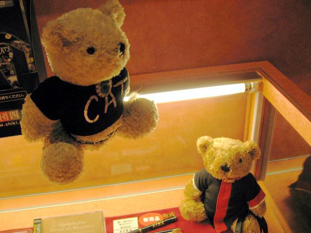 Two_bear_1