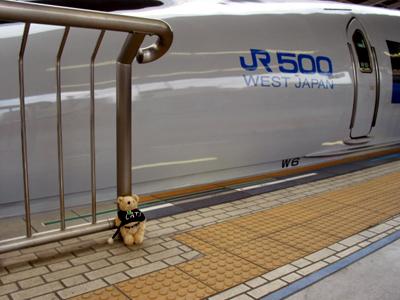 Type500